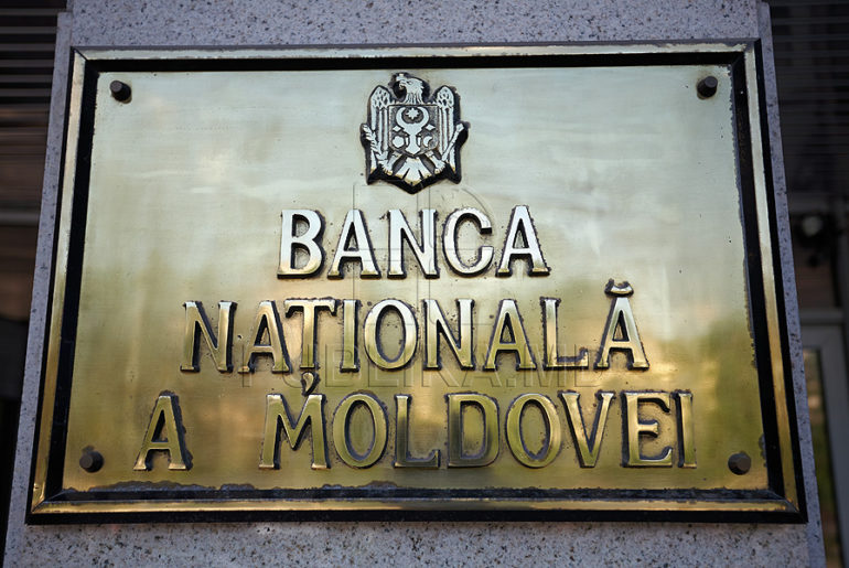 banca nationala moldova, evenimente bnm, educatie financiara