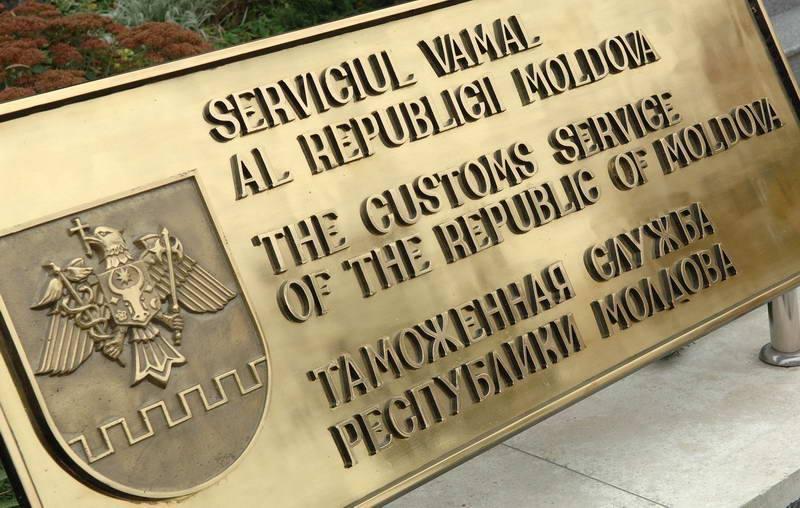 Serviciul Vamal, Serviciul de informații, detalii, traversări, Moldova