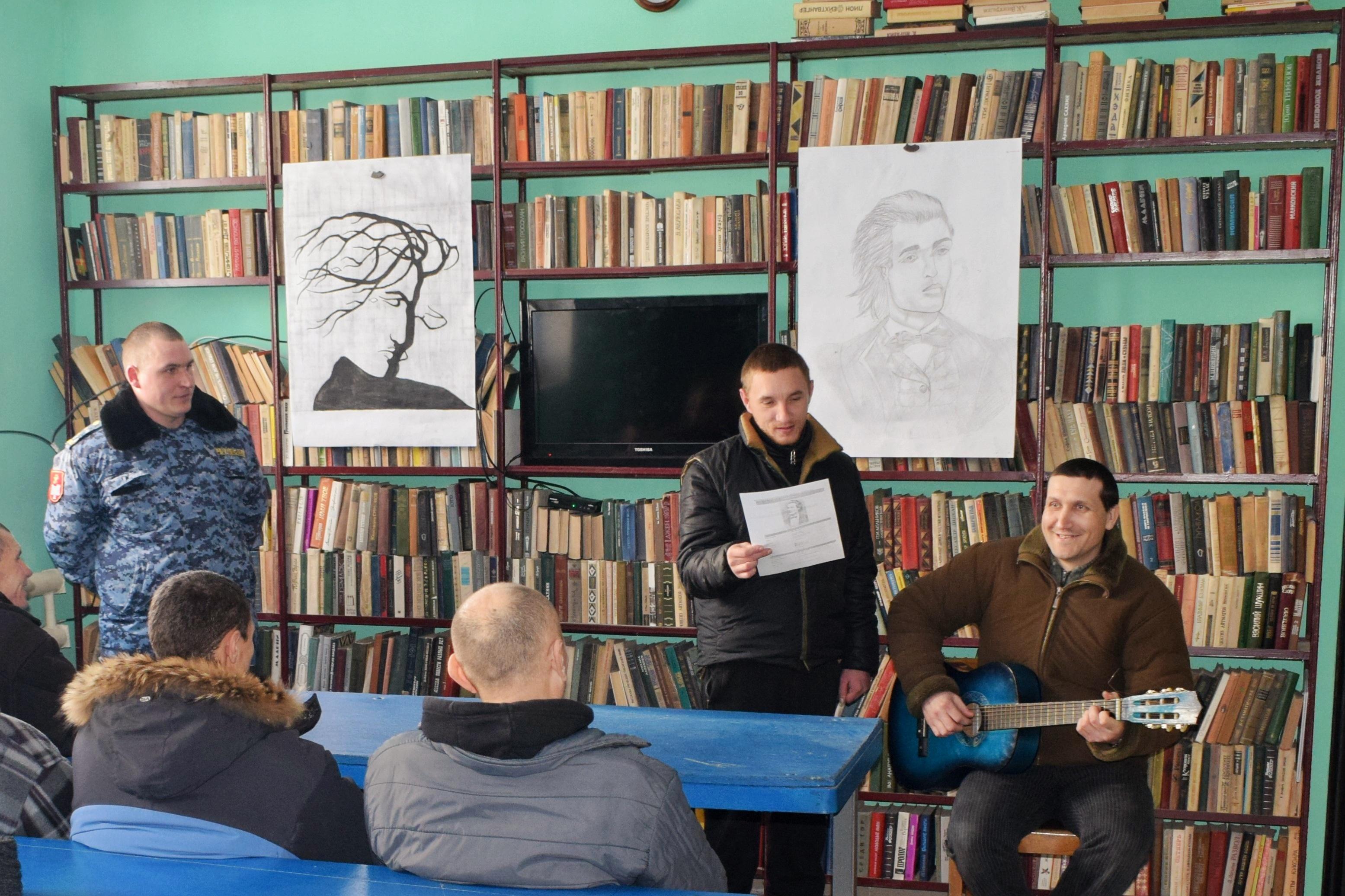 penitenciare moldova, ziua lui eminescu, comemorare eminescu