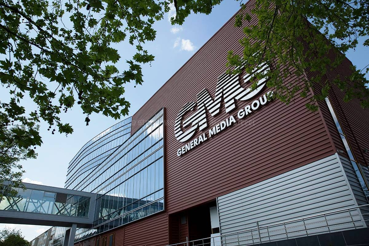 Reacția Publika TV despre sechestrul pus pe studiourile GMG, sechestru gmg INFORMAȚII FALSE, general media group, hotel nobil plahoniuc,